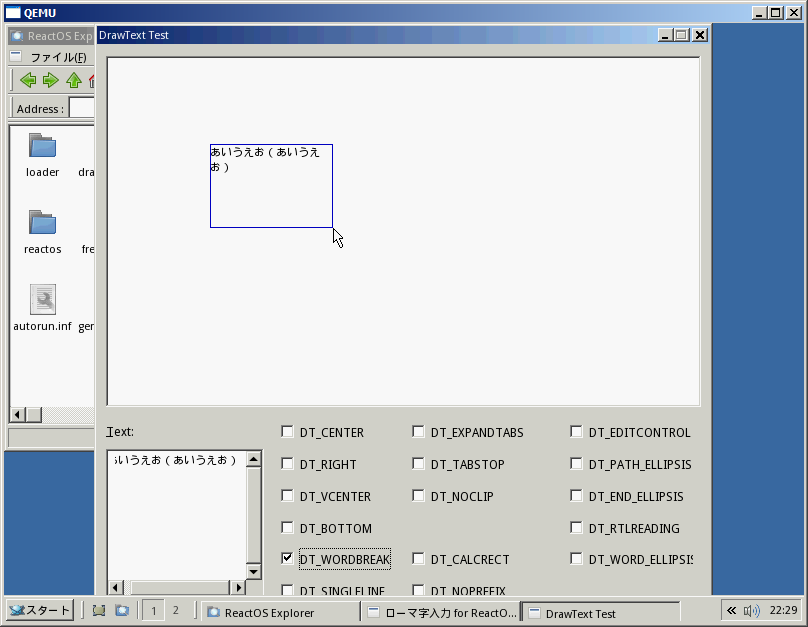 core 5009 patch user32 drawtext cjk and thai line wrapping rh jira reactos org