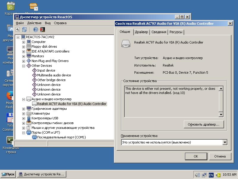 realtek ac97 audio drivers xp download