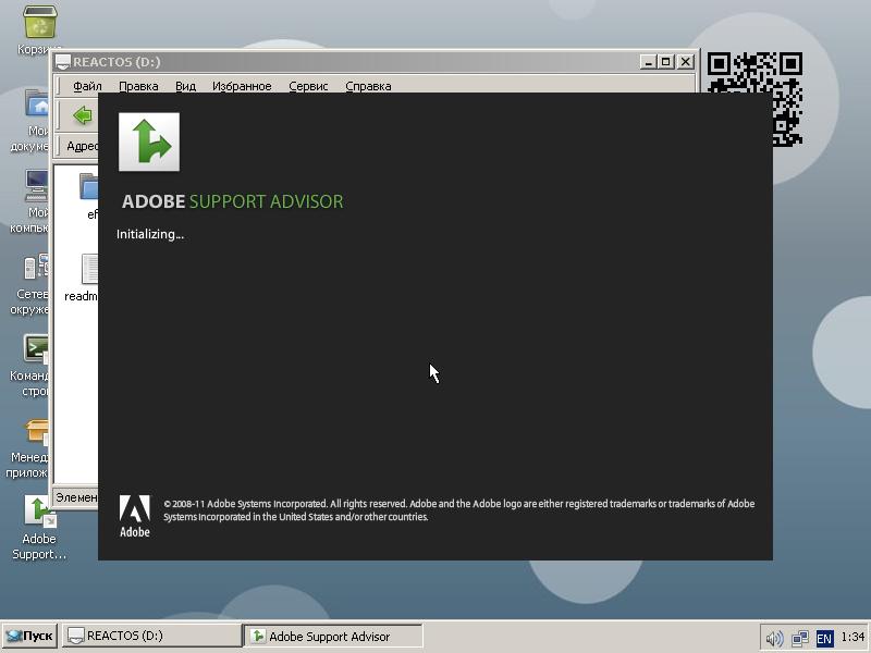 Adobe support advisor
