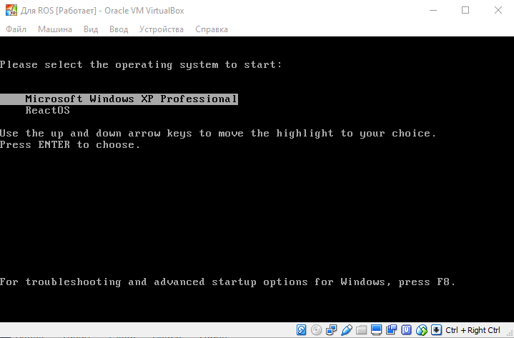 CORE-13188] Windows XP doesn't boot after installing of ReactOS