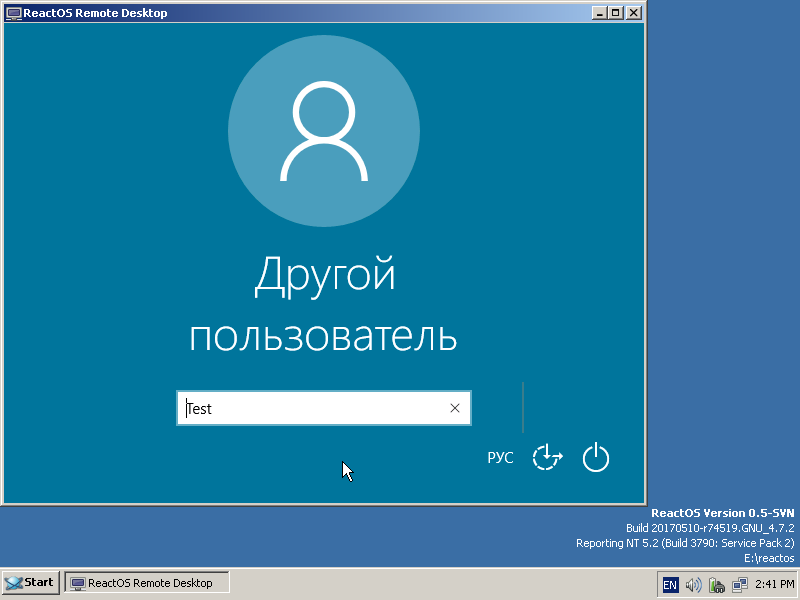 CORE-13224] RDP Client: glitches Windows 10 with 24 and 32