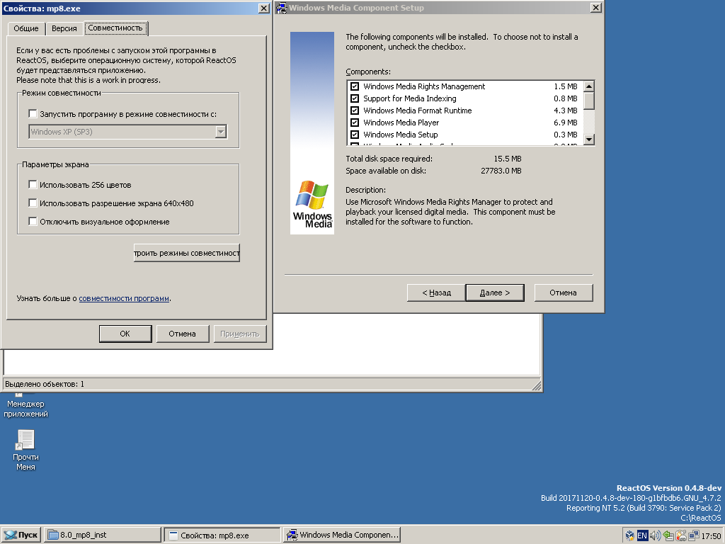 CORE-14029] Windows Media Player 8 can't install and launch