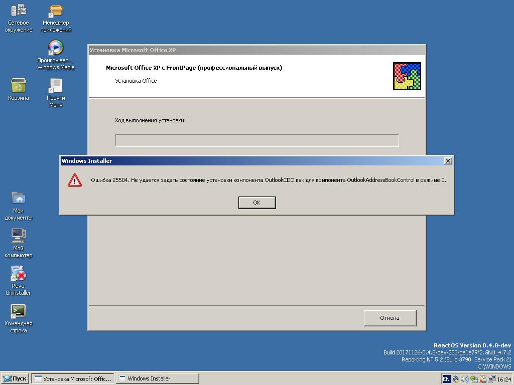 kernel32.dll windows xp microsoft