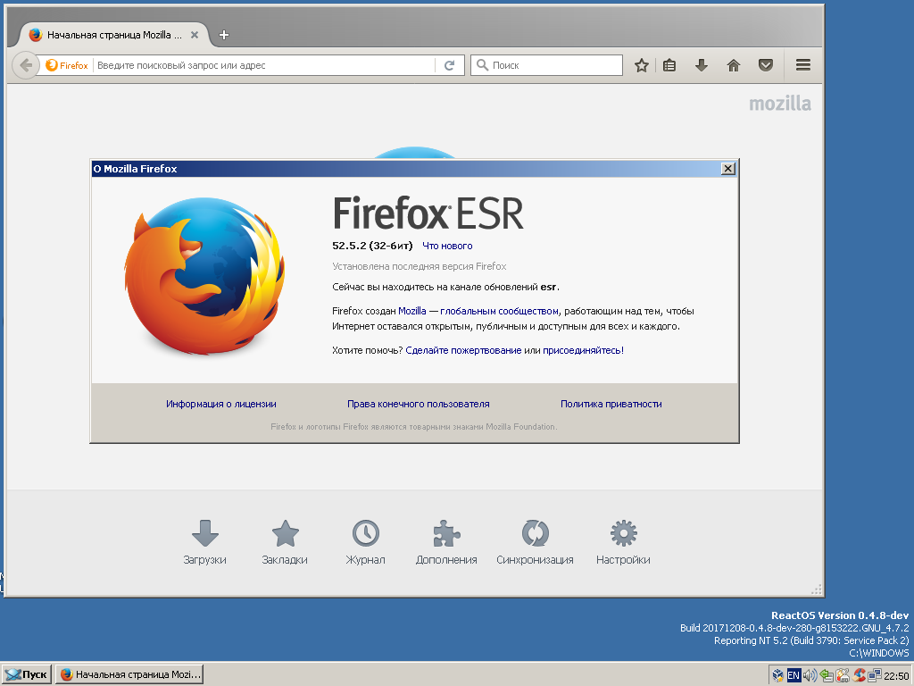 Firefox esr 52 download | Download Mozilla Firefox ESR 52 ...