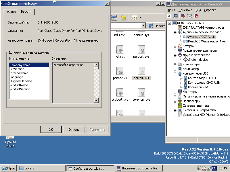 NDISUIO SYS WINDOWS 8.1 DRIVER DOWNLOAD