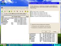 virtualbox_winxp_256c_tcmd_thebat.png