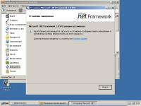 framework2sp2.png