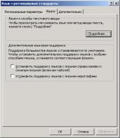 w2k3_ru_kerning.png