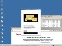 yandex_disk_installed_tls.png