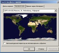 TimeZones_beforepatch.JPG