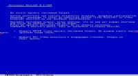 ROS_INST_DEL_SYSPART.JPG