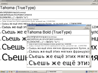 fontview_good.png