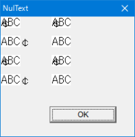 NulText-Win10.png