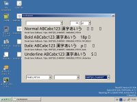 reactos-failure-patched-r73479.png