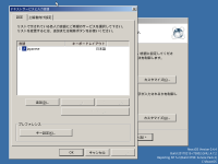 VirtualBox_xp2_11_04_2017_11_56_55.png