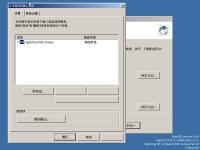 VirtualBox_xp2_11_04_2017_11_53_57.png