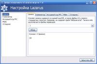 LazarusXP.JPG