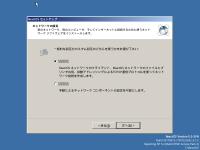 japanese-setup-2.png