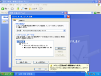 xp-japanese-select-root.png