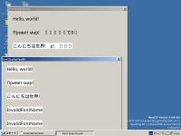 FontCharSetTest-before.png