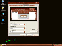 Windows_XP_001.PNG