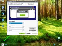 Windows_XP-Start.png