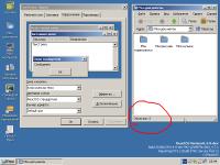 ReactOS_942-classic.png