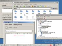 VirtualBox_ReactOS_g76c2045_07_02_2018_08_02_17.png