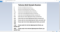 tahomabd-russian-win.png