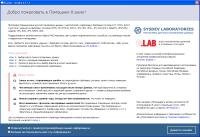 R.saver_6.17.1-Windows XP.png