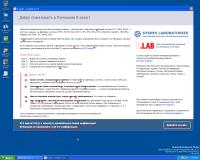 R.saver_6.17.1_ReactOS-bootcd-0.4.10-dev-479-g13a3cf0-x86-gcc-lin-dbg.png