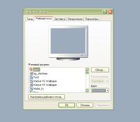 Windows-XP-2018-09-18_224705.png