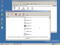 VirtualBox_ReactOS1_20_09_2018_07_52_58.png