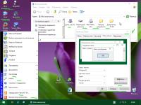 Windows_XP-2019-02-26_124644.png