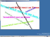 0.4.13-dev-248-g1a40284__v3_still_Ok.png