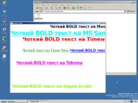 VirtualBox_ReactOS3_26_06_2019_14_00_35.png