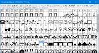 FontForge-Wingding-6C.png