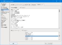 WinWingdings-FontForge-1.png