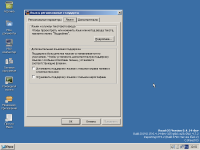VirtualBox_ReactOS_6b1ca28.png