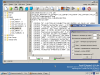 VirtualBox_ReactOS_54c8cc6.png