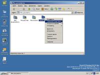 VirtualBox_ReactOS4_16_04_2020_06_04_33.png
