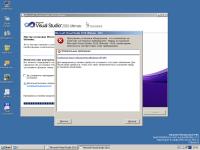 0.4.14-RC-6-gc3c6958_VS2010setupFailsWhenConfiguredAsWorkstation.png