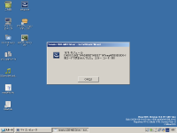 VirtualBox_ReactOS_03_01_2021_04_58_28.png
