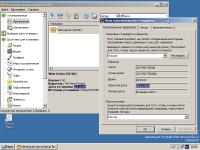 RAPPS_wrongdataformat.png