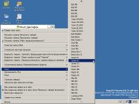 VirtualBox_bootcd-0.4.15-dev-2916-ga9a22ae-x86-gcc-lin-dbg.png